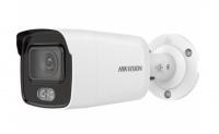 2Мп уличная цилиндрическая IP-камера с LED-подсветкой до 30м
