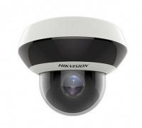4Мп уличная скоростная поворотная IP-камера с ИК-подсветкой до 20м