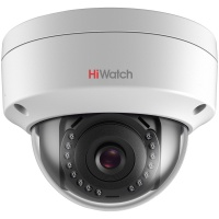 4Мп уличная купольная IP-камера с ИК-подсветкой до 30м