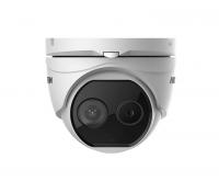 Двухспектральная IP-камера с Deep learning алгоритмом