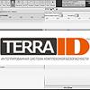 ПО TerraID для ИСКБ (СКУД, УРВ, ОС, Видео и др.)