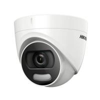 2Мп уличная  HD-TVI камера с LED подсветкой до 20м