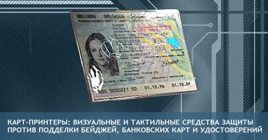 Как продлить просроченную миграционную карту гражданину украины