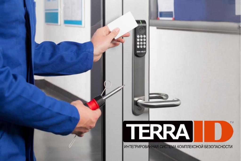 ИСКБ TerraID интегрирована с беспроводными замками Assa Abloy Aperio